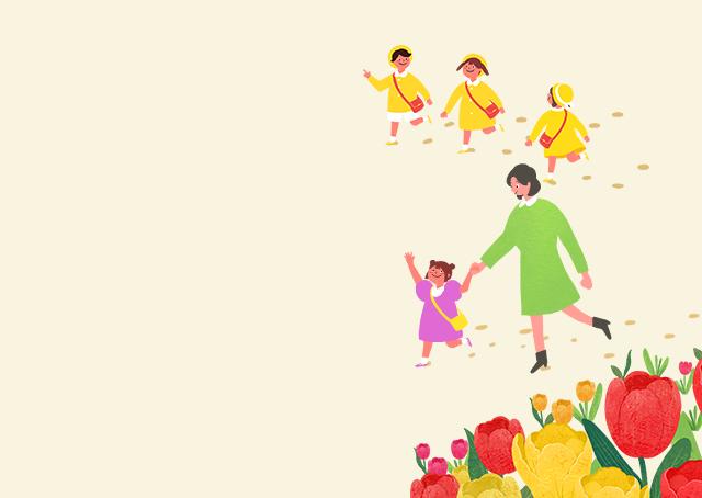 [키즈티처빌] 영유아교사를 지원합니다